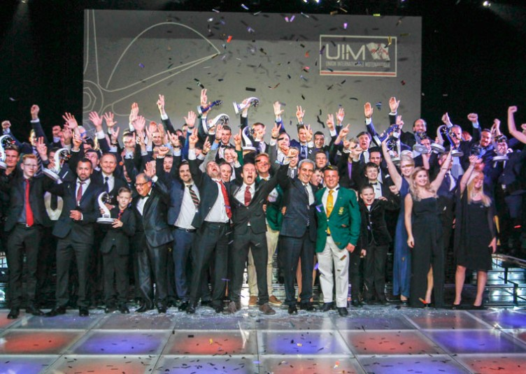 UIM Awards Giving Ceremony